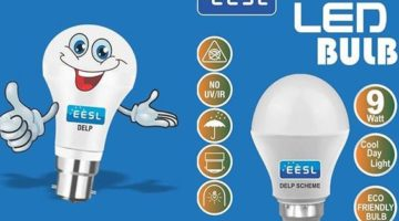 DELP - UJALA - Energy Efficiency Services Limited