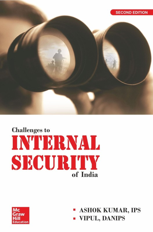 Challenges to Internal Security of India(English, Paperback, Ashok Kumar, Vipul)