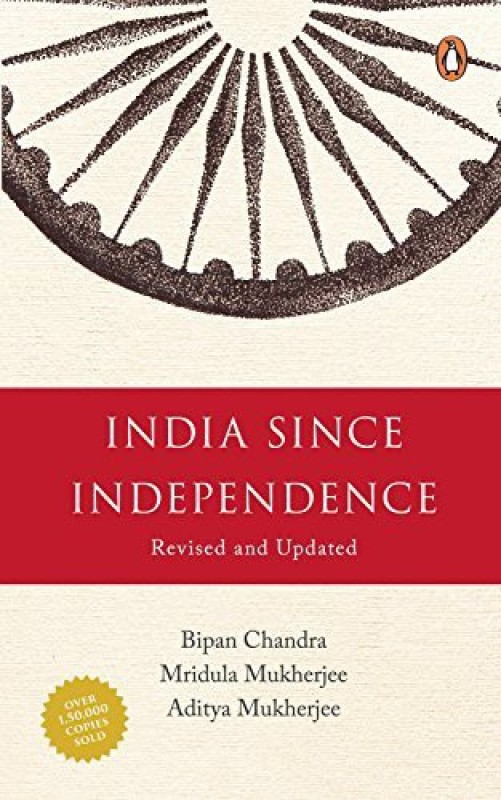 India Since Independence(English, Paperback, Bipin Chandra)