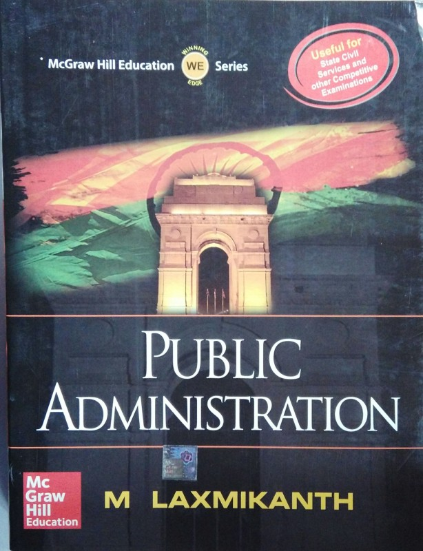 Public Administration 1st Edition(English, Paperback, M. Laxmikanth)